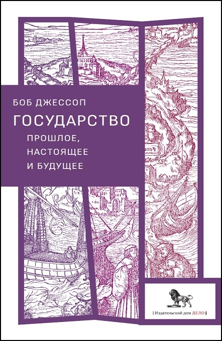 Источник цитаты. Напр., здесь chitai-gorod.ru/catalog/book/1229523