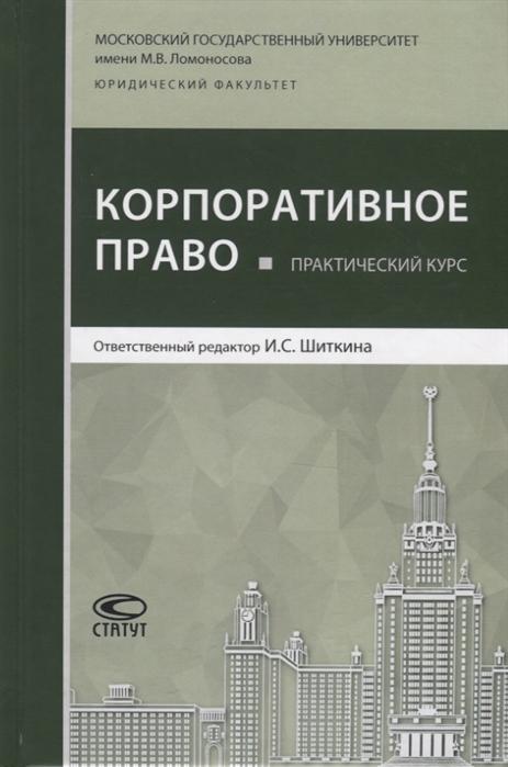 читать книги александра демьянова