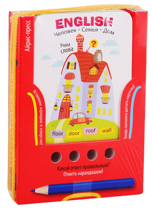 English Учим слова Человек Семья Дом Игра развивающая и обучающая с карандашом Для детей от 6 лет magic english человек семья питомцы