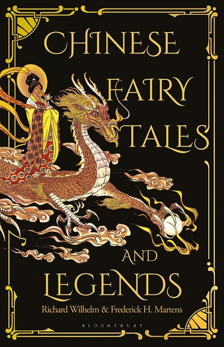 Wilhelm R., Martens F. Chinese Fairy Tales and Legends wilhelm richard chinese fairy tales