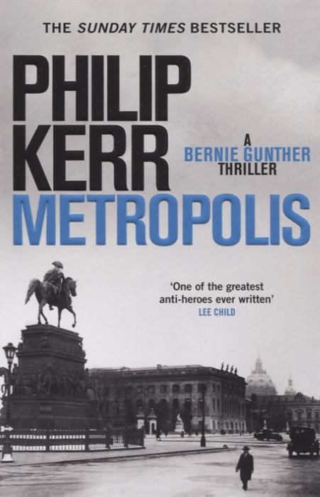 Kerr Ph. Metropolis недорого
