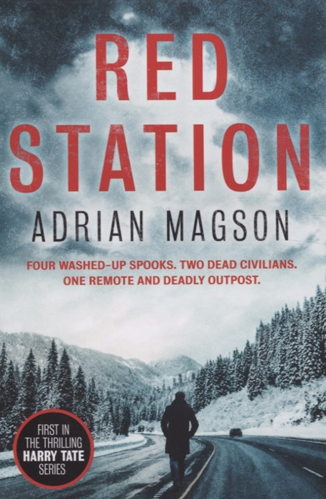 Фото - Magson A. Red Station adrian magson red station