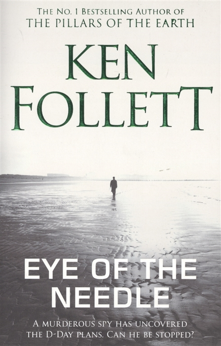 Follett K. Eye of the Needle follett k the man from st petersburg