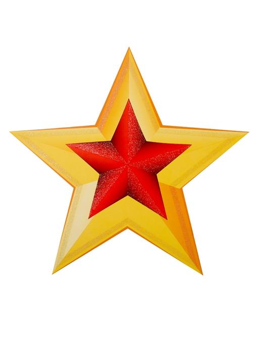 Купить Плакат вырубной Звезда-4, Сфера образования, Поделки и модели из бумаги. Аппликация. Оригами