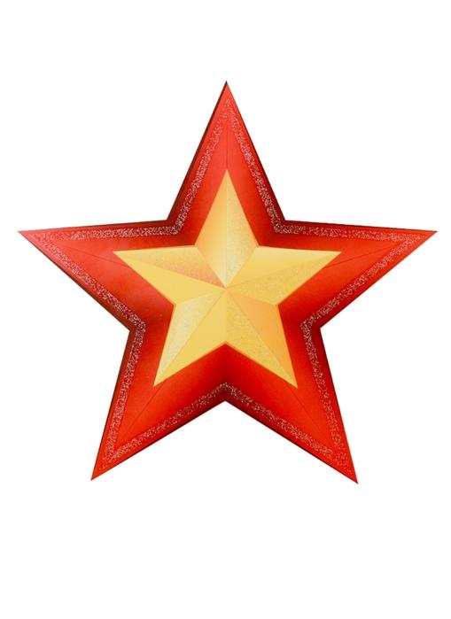 Купить Плакат вырубной Звезда-5, Сфера образования, Поделки и модели из бумаги. Аппликация. Оригами