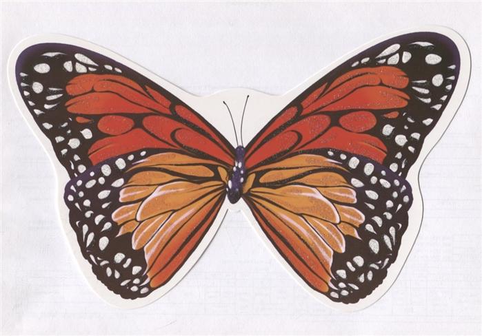 Купить Плакат вырубной А4 Бабочка Шоколадница 1 с блестками в лаке, ТЦ Сфера, Организация праздника