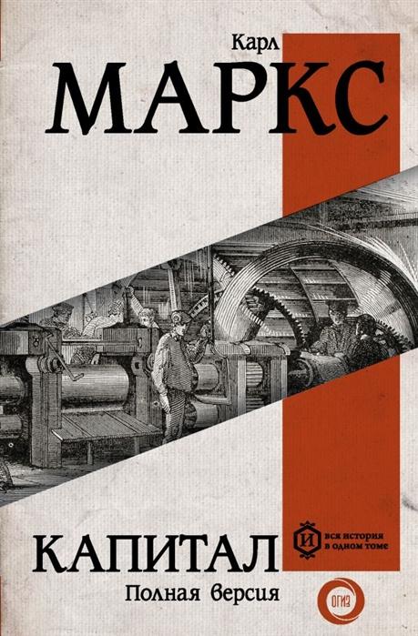метро книга читать полная версия