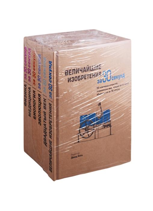 Купить Энциклопедия для детей и юношества Хочу все знать комплект из 6 книг, Рипол-Классик, Универсальные детские энциклопедии и справочники