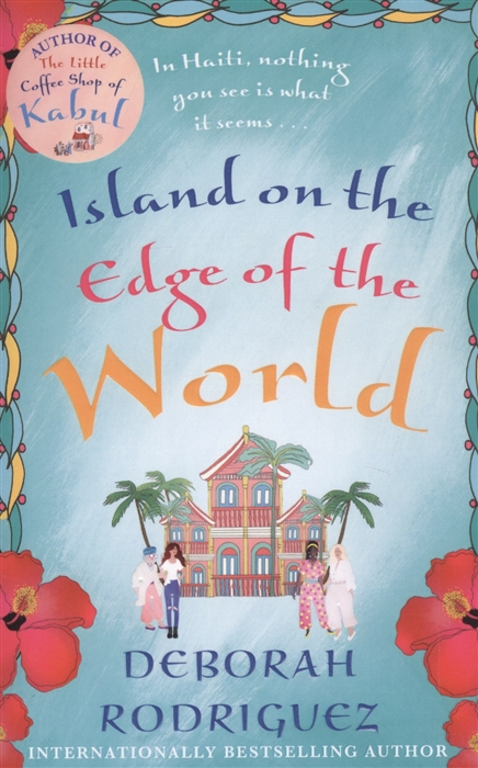 Rodriguez D. Island on the Edge of the World fable edge of the world