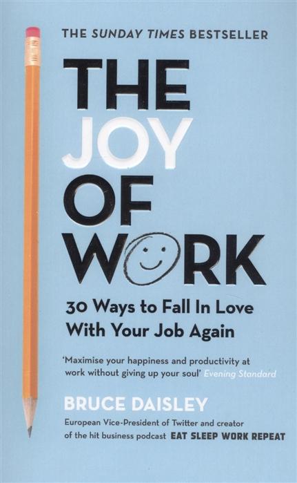 Daisley B. The Joy of Work scott adams joy of work
