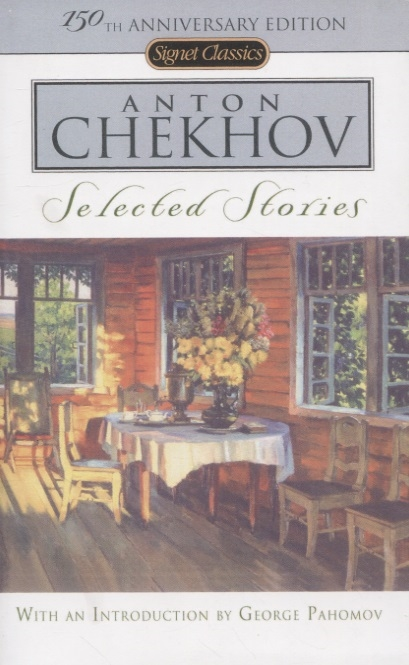 Chekhov A. Selected Stories 耿村故事选selected gengcun stories