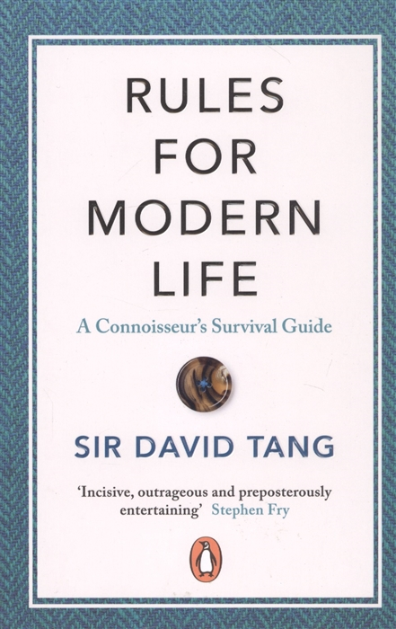 Tang D. Rules for Modern Life rules for modern life