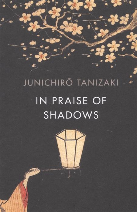 Tanizaki J. In Praise of Shadows in praise of litigation