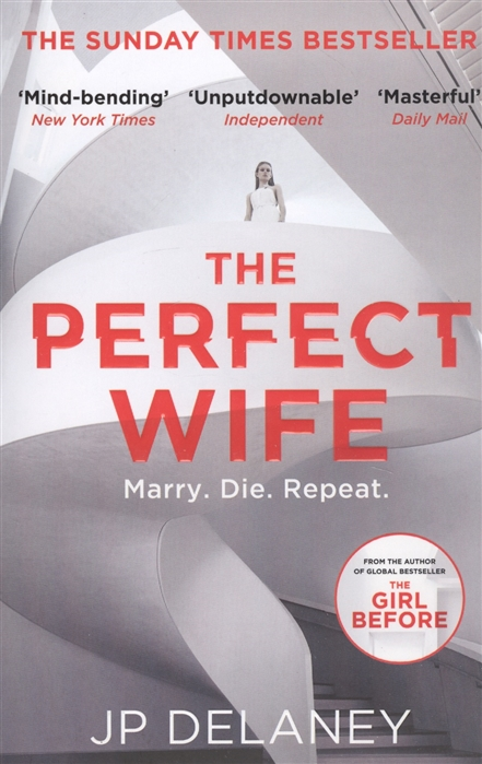 Delaney J. The Perfect Wife леггинсы perfect j perfect j pe033ewwes64