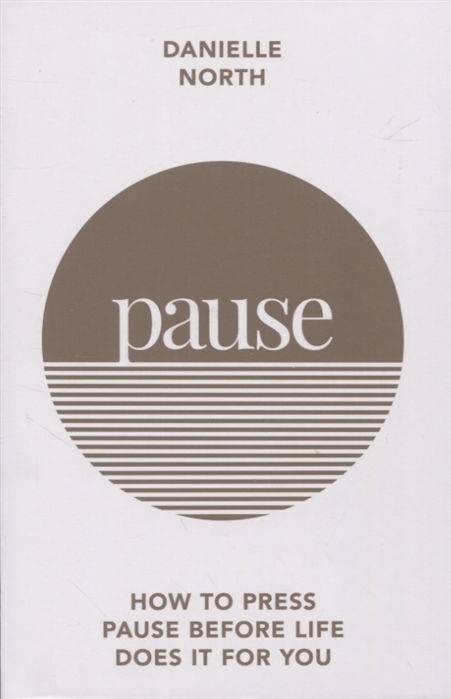 Фото - North D. Pause pause эспадрильи