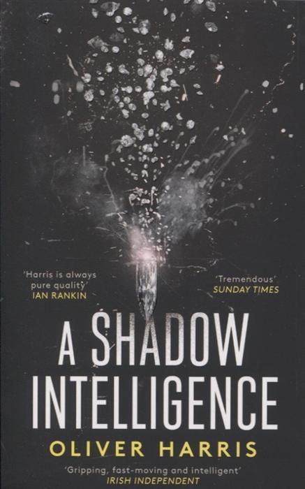 Фото - Harris O. A Shadow Intelligence tessa harris a deadly deception