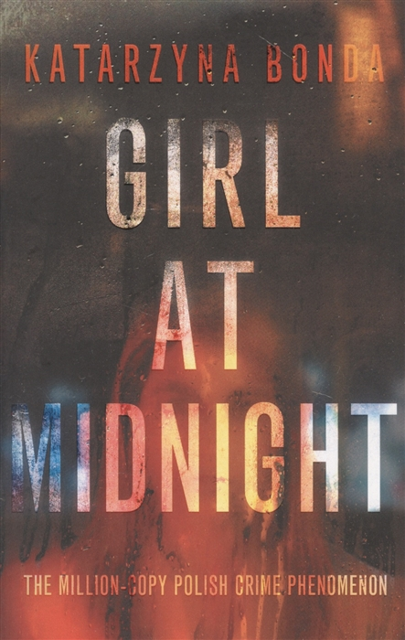 Bonda K. Girl at Midnight недорого