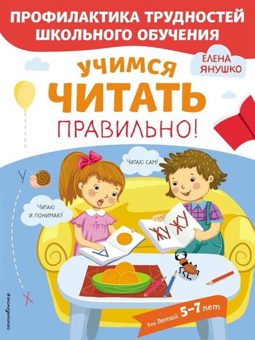 книги для детей лет читать
