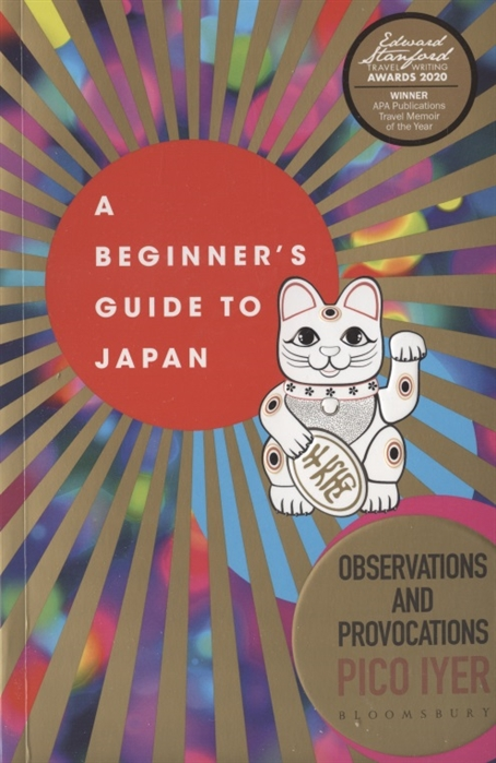 Iyer P. A Beginner s Guide to Japan Observations and Provocations