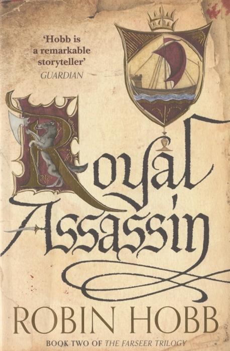 Hobb R. Royal Assassin недорого