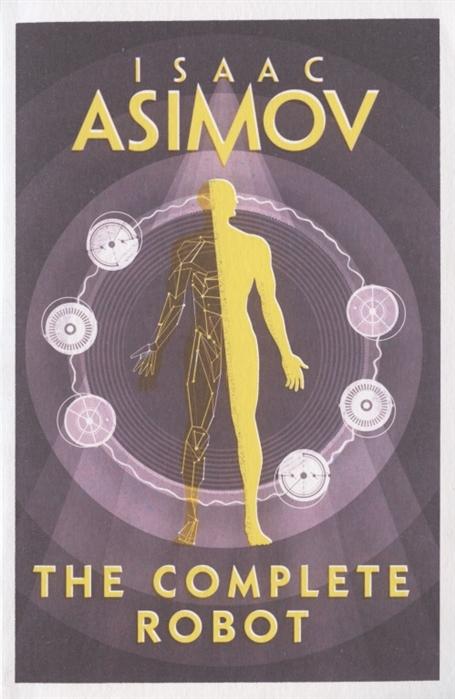 Asimov I. The Complete Robot недорого