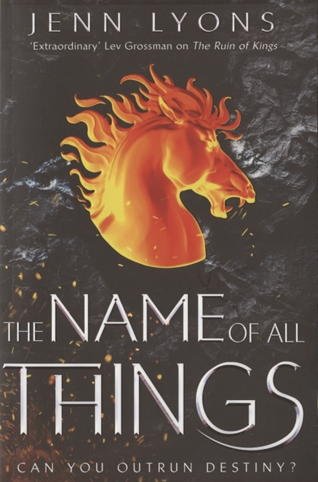 Lyons J. The Name of All Things liz fenton the status of all things unabridged