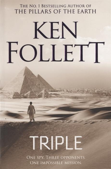 Follett K. Triple ken follett trzeci bliźniak