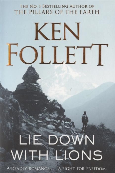 Follett K. Lie Down With Lions ken follett trzeci bliźniak