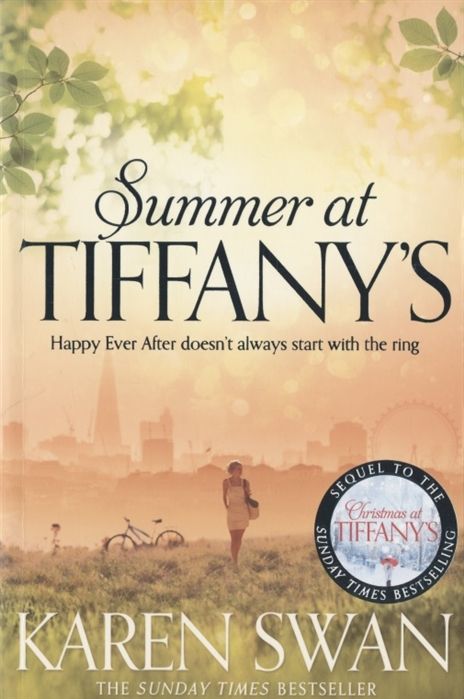 Swan K. Summer at Tiffany s недорого