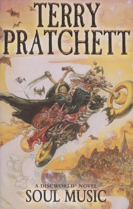 Фото - Pratchett, Terry Soul Music pratchett terry maskerade