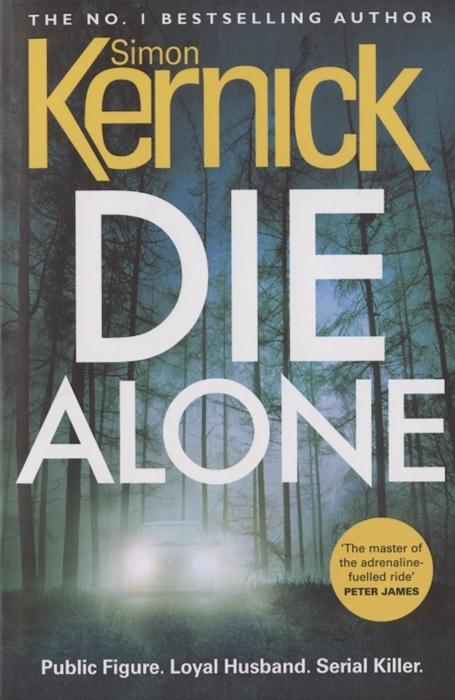 Kernick S. Die Alone недорого