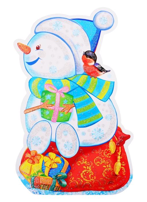 Купить Плакат вырубной А4 Снеговичок на мешке с подарками, Сфера образования, Организация праздника