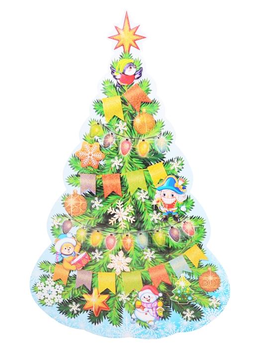 Купить Плакат вырубной А4 Елочка новогодняя, Сфера образования, Организация праздника