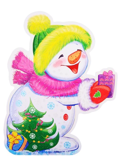 Купить Плакат вырубной А4 Снеговик, Сфера образования, Организация праздника