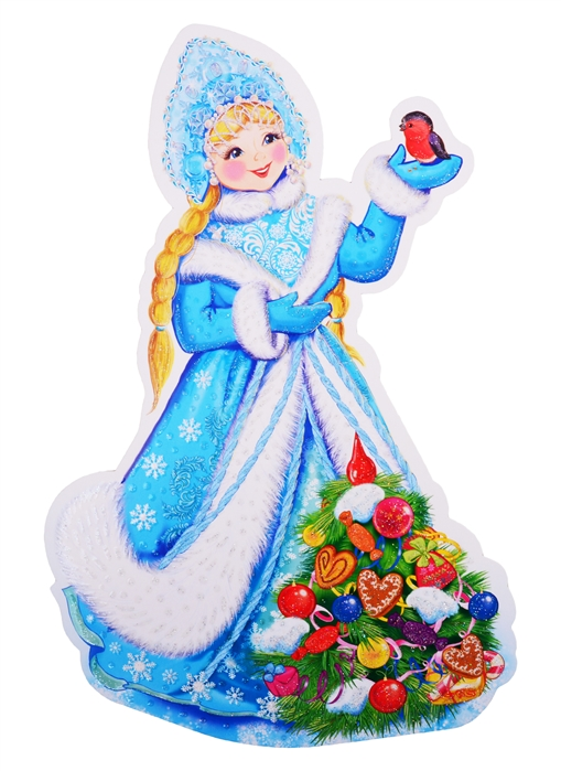 Купить Плакат вырубной А4 Снегурочка, Сфера образования, Организация праздника