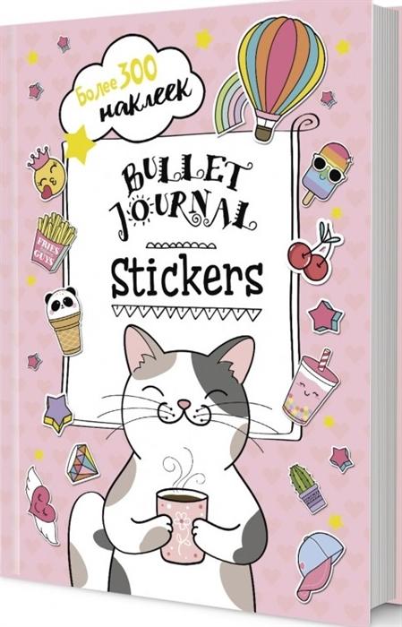 Купить Bullet Journal Stickers Более 300 наклеек, Контэнт, Книги с наклейками