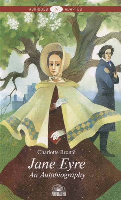 Bronte Ch. Jane Eyre An Autobiography