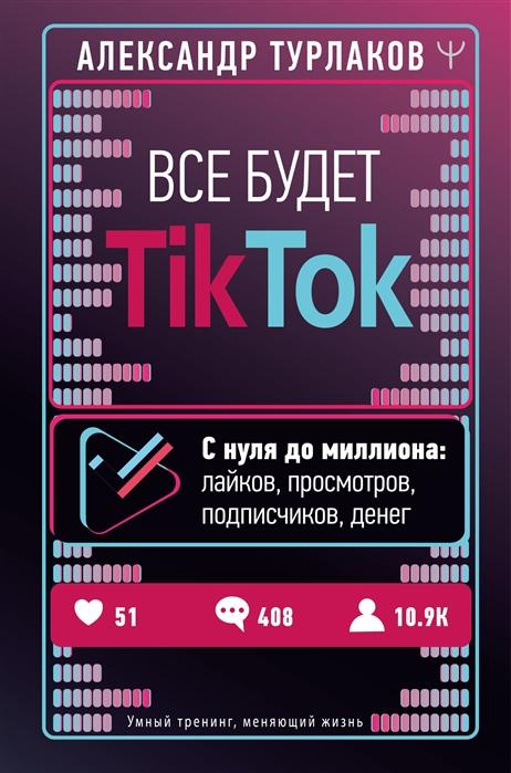 https://img-gorod.ru/28/391/2839198_detail.jpg