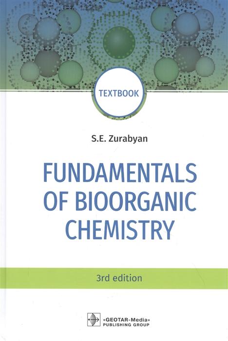 Fundamentals of bioorganic chemistry textbook