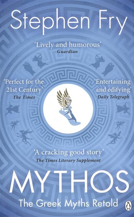 Fry S. Mythos The Greek Myths Retold efrossini aka fran kisser greek girl s secrets