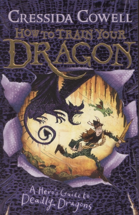 Cowell C. How to Train Your Dragon A Hero s Guide to Deadly Dragons Book 6 c s lewis how to pray