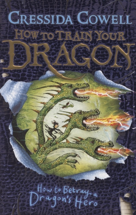 Cowell C. How to Train Your Dragon How to Betray a Dragon s Hero Book 11 c s lewis how to pray