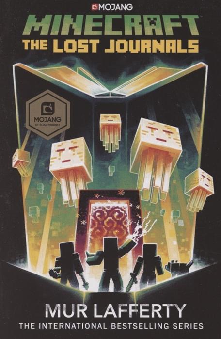 Lafferty M. Minecraft The Lost Journals