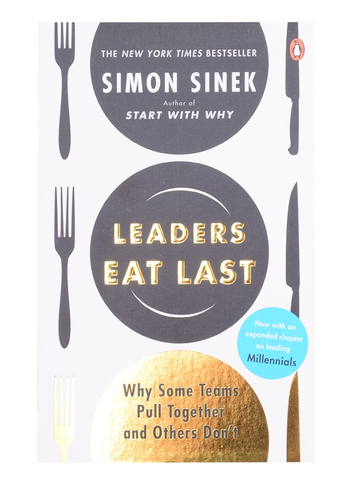 Sinek S. Leaders Eat Last Why Some Teams Pull Together and Others Don t the last don