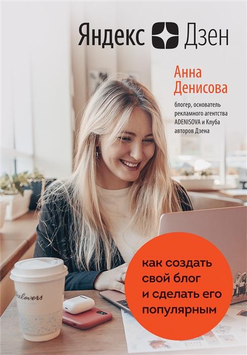 https://img-gorod.ru/28/484/2848438_detail.jpg