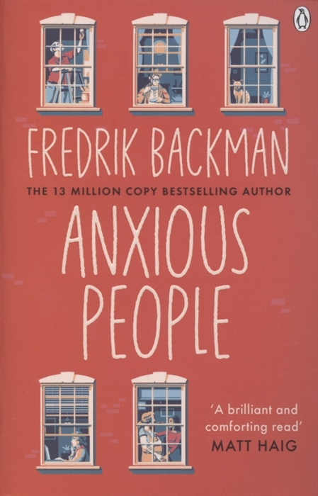 Backman F. Anxious People backman f britt marie was here