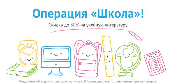 7b74493c99141 Интернет-магазин книг «Читай-город». Купить книги через интернет-магазин в  Москве и в других городах