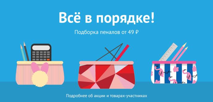 c34d9657b9bb Интернет-магазин книг «Читай-город». Купить книги через интернет-магазин в  Москве и в других городах