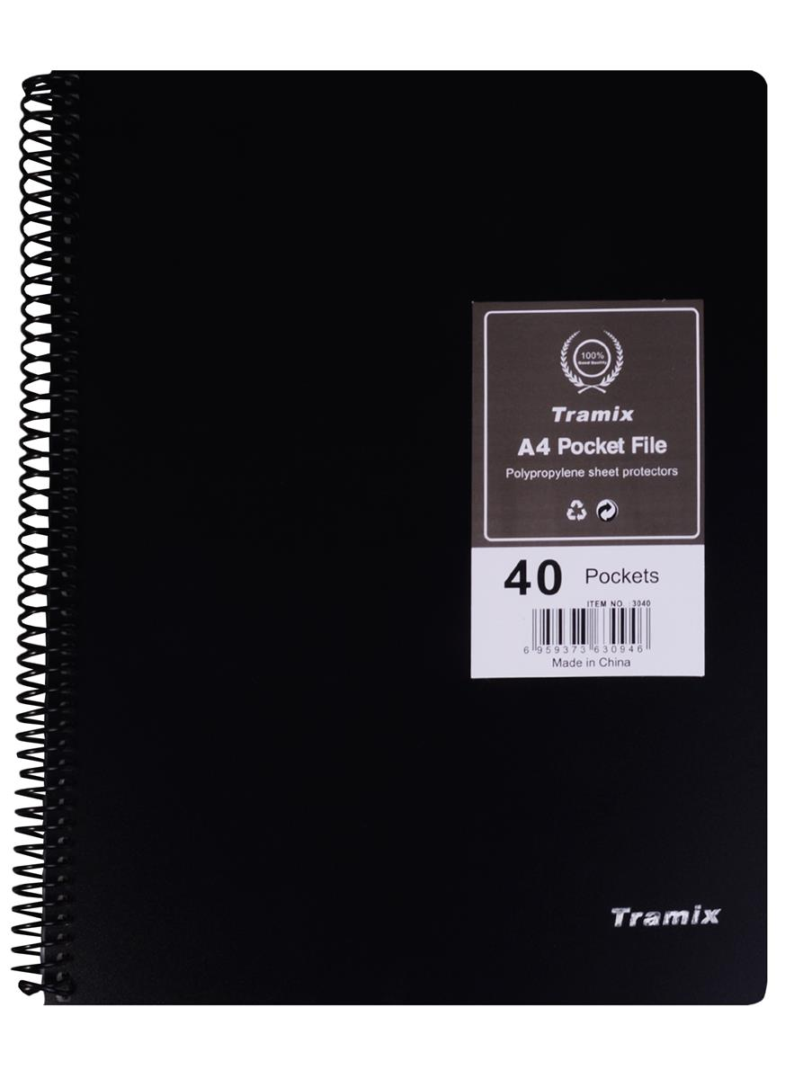 Папка А4 на пружине, на 40 файлов
