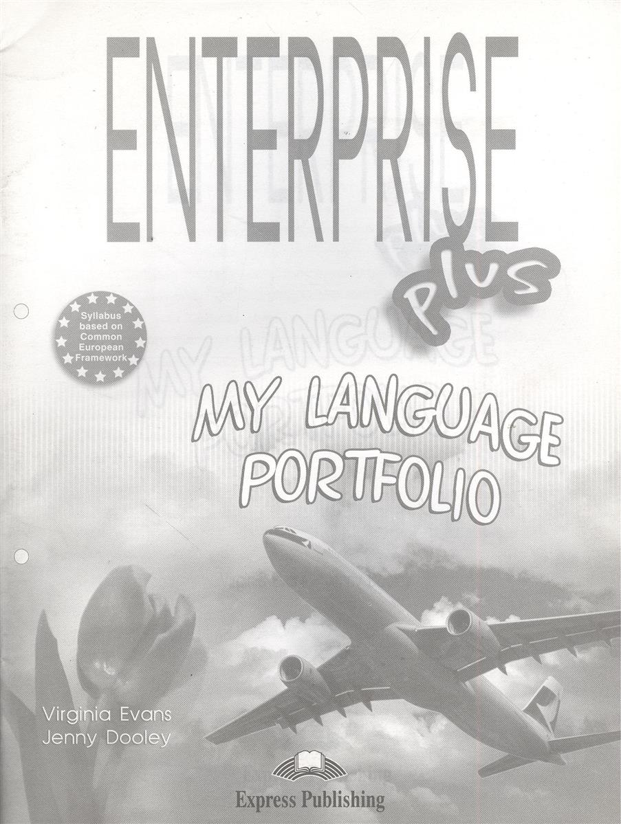 Evans V., Dooley J. Enterprise Plus. My Language Portfolio. Языковой портфель virginia evans jenny dooley enterprise 3 pre intermediate my language portfolio